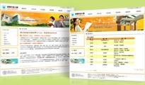 朝陽科技大學保險金融系